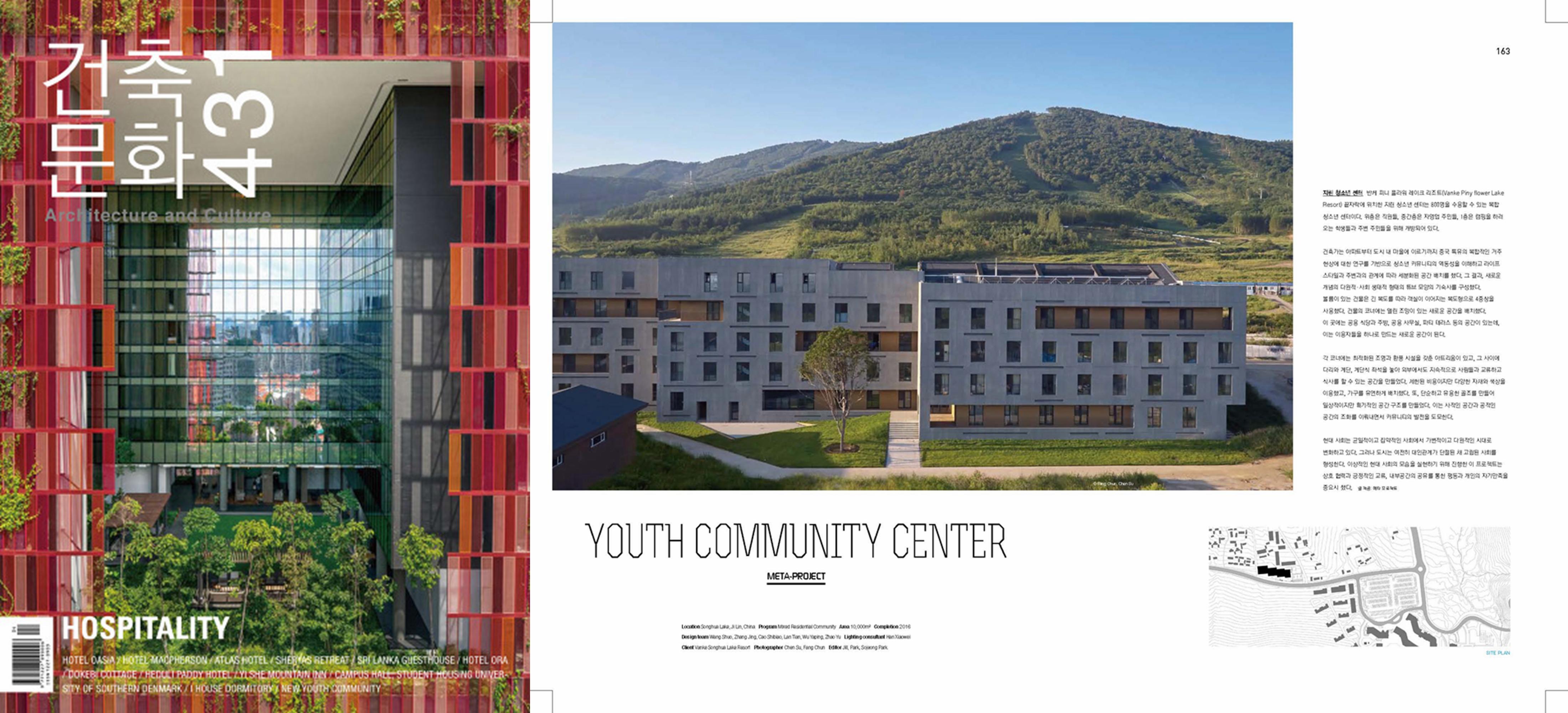 new youth commune wins 2018 iaa award